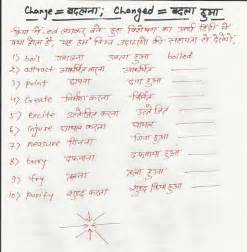 learning in hindi sexuel tips picture 10