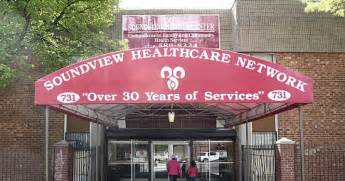 soundview health center picture 1