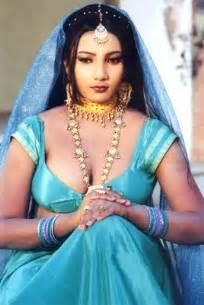women ki peshab picture 3