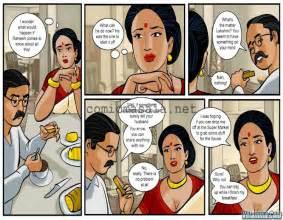 velamma malayalam pdf free online picture 7