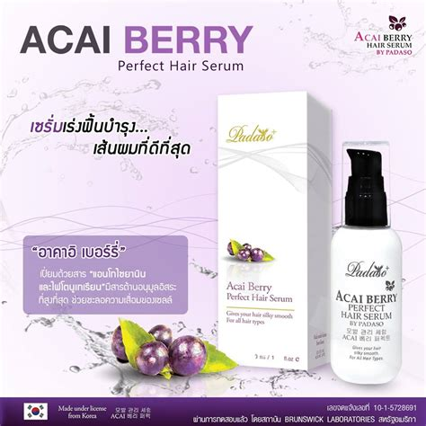 acai berry grey hair picture 9