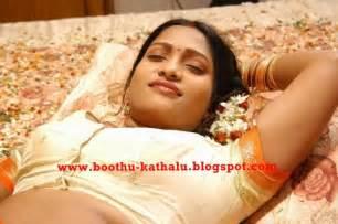 telugu akka c i vadina pinni amma sleeping sex stories picture 3