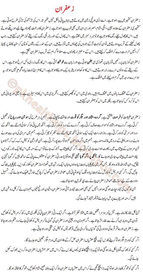 Viagra tablets details in urdu