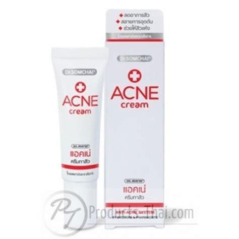 acne cream dr bilques picture 13