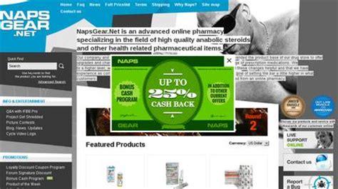 napsgear promo codes picture 5