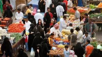 ultroid treatment in saudi arabia picture 6