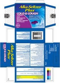 dosage schedule megapose plus picture 10