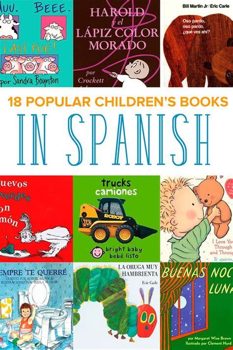 spanish childrens books affiliate programs picture 5