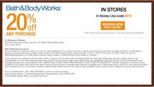 coupons that work picture 11