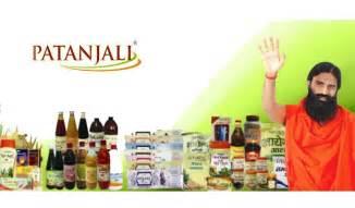 sundarta product of baba ramdev patanjali picture 2
