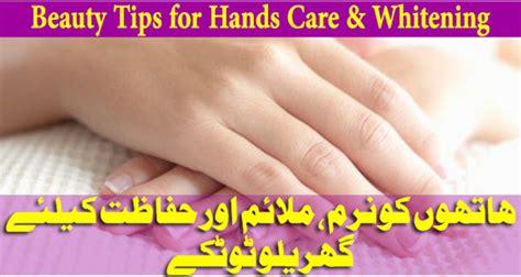 whitening cream in urdu language picture 13