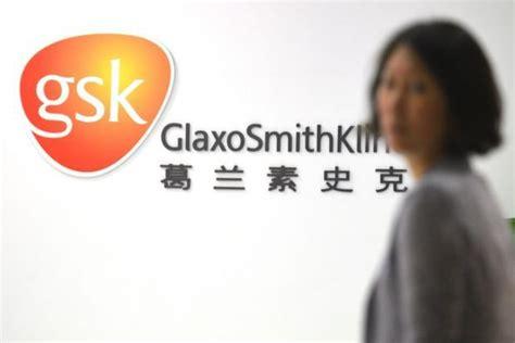 glaxosmithkline alli back 2014 picture 6