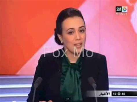 casahits.maroc picture 2