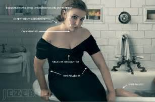 weight loss ps under skin picture 13