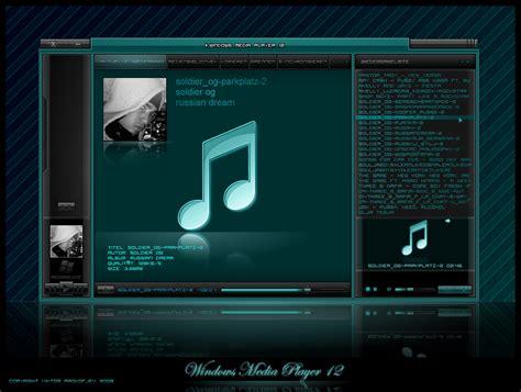 doom windows media player skin picture 3