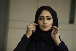 arab women picture 10