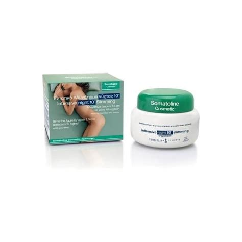somatoline cosmetic intensive night slimming treatment review picture 2