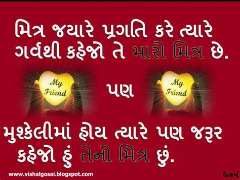 only my health in hindi picture 13