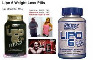 lipo diet pill picture 1