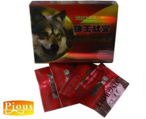 chineese medicine for erection to buy in china picture 4