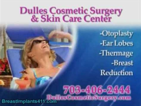 cosmetic skin care vein removal virginia picture 7