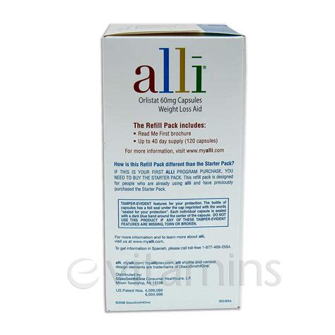 alli weight loss pill picture 17