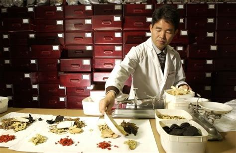 chinese herbal s l picture 6