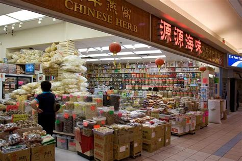 chinese herbal store picture 3