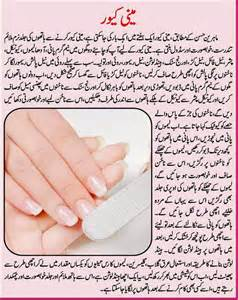 homemade hair remoing cream urdu picture 17
