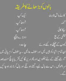 hair rebonding treatment tips in urdu picture 10