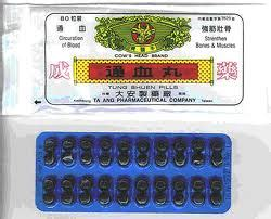 chinese cow head pills picture 17