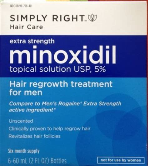 seanu hair supplement side effects picture 1