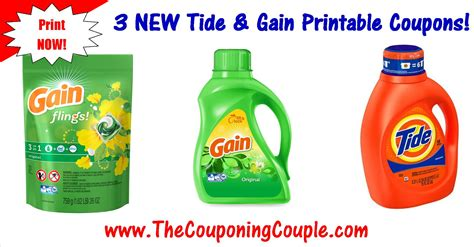 free trial for naturnal gain plus picture 6