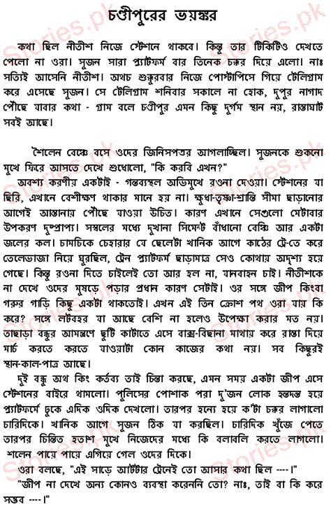 online hindi audio sex kahaniya picture 11