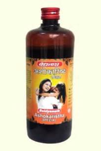 baidyanath kasamrita syrup buy online cash on delivery picture 2