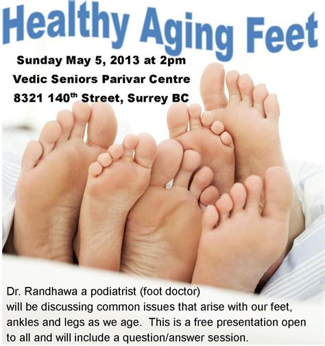 aging foot picture 1