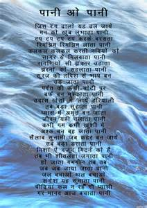white pani loss in hindi picture 15