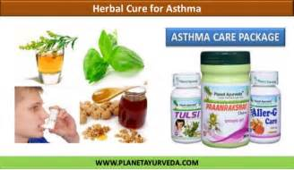 best ayurvedic medicines for ual treatment picture 2