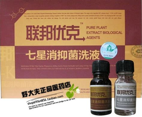 chinese medicine for hpv picture 5