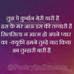 4.5 month k ki care in hindi picture 11