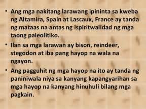 pagkain na pwede sa mga taong mataas ang picture 2