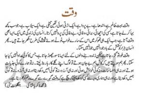 delivery k waqt phudi picture picture 14
