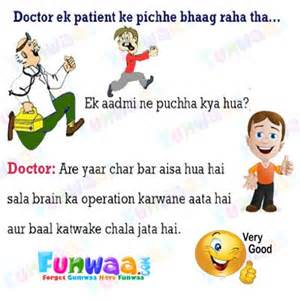 fertyl tablets kya hai in hindi picture 17