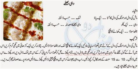 weak health ko healthy bana ne k tips picture 6