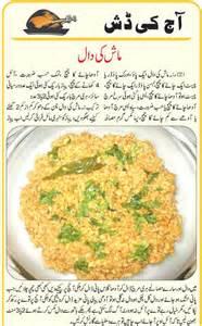 custard ice cream banane ki recipi hindi mein picture 11