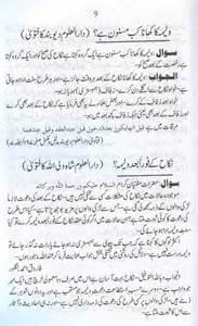 oral sex urdu picture 2