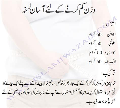 breast bade karne ka asan gharelo totkay picture 1