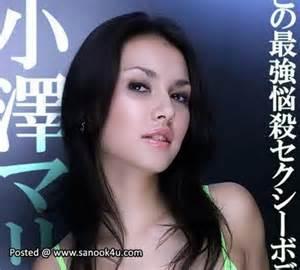 nonton bokep maria ozawa di online picture 5