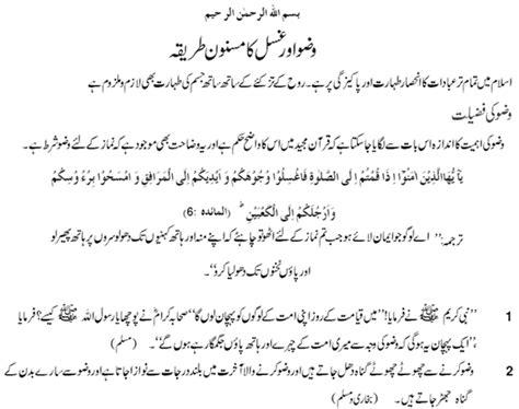 w w girl breast ke urdu story pk picture 10