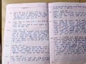 sex solution in hindi picture 5